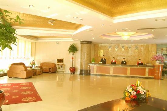 Lihu Tian Ma Hotel : 酒店的前台