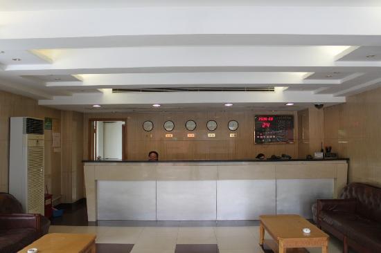 Yinjian Hotel : 大堂1