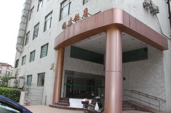 Yinjian Hotel : 外景2