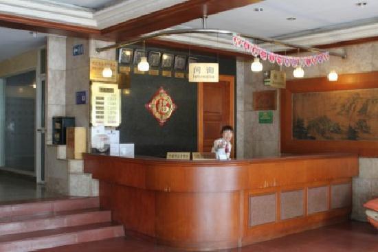 Jiao Yuan Hotel : 大堂1