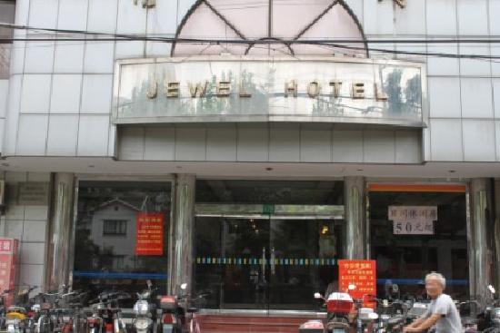 Jiao Yuan Hotel : 外景2