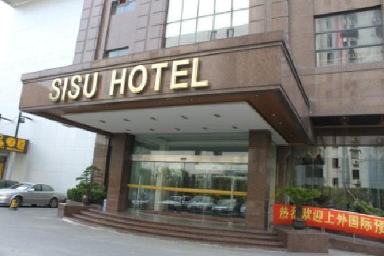 International Cultural Exchange Center of SISU: 外景1