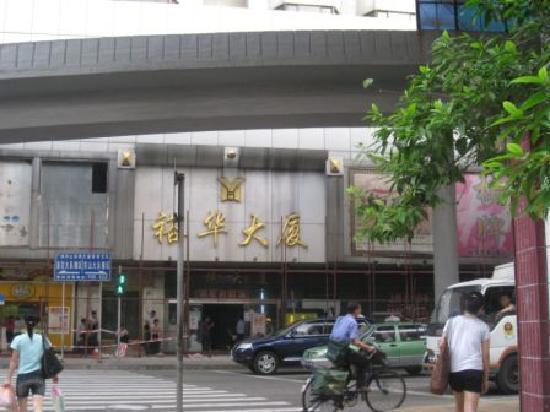Yu Hua Mansion