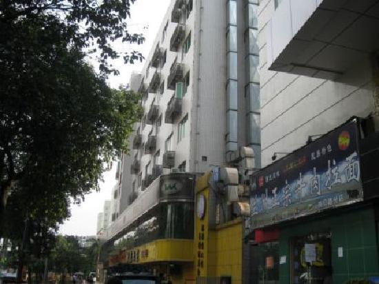 Tian Xiang Hotel