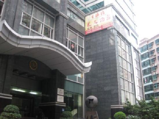Jin Sui Lou Hotel: 外景1