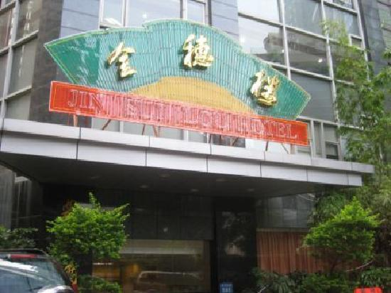 Jin Sui Lou Hotel