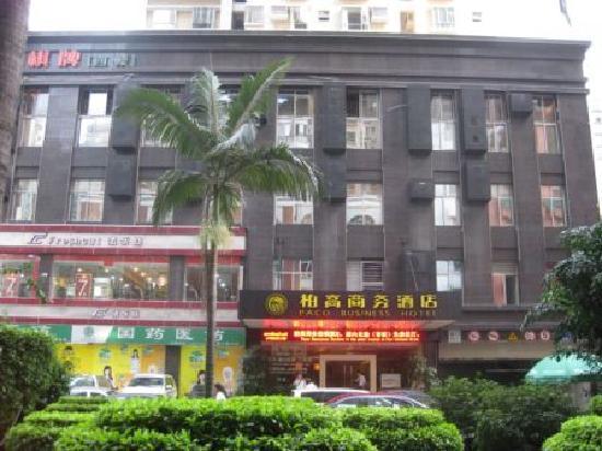Paco Business Hotel Guangzhou Longkou West Road : 外景2