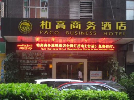 Paco Business Hotel Guangzhou Longkou West Road : 外景3