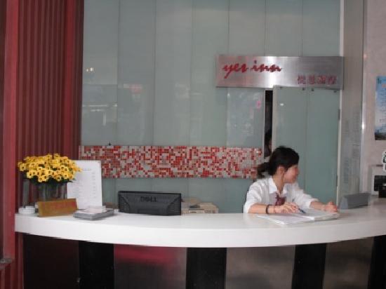 Lereal Inn (Shanghai Zhongshan Park): 大堂2