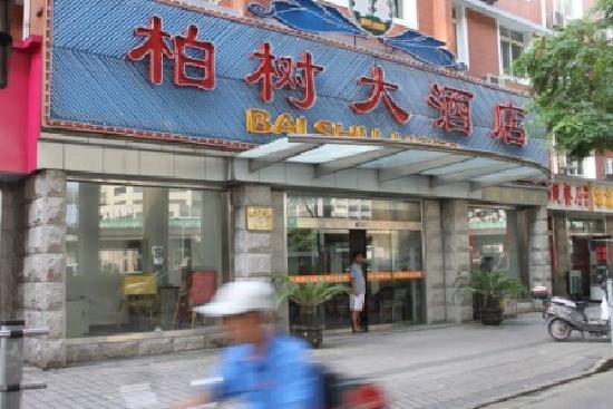 Motel 168 (Shanghai Dabaishu): 外景2