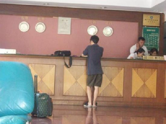 Xia Xin Hotel: 大堂1