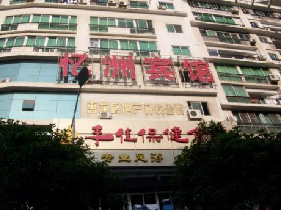 Yi Zhou Hotel