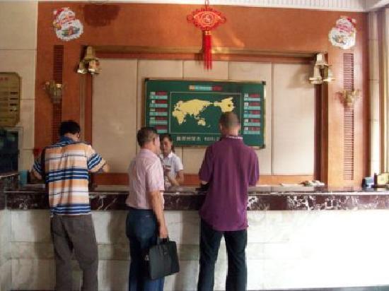 Lu Hao Hotel: 大堂2