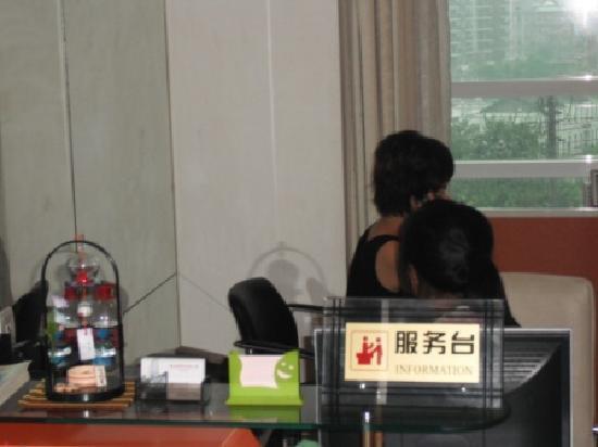 New Space Huiyuan Service Apartment: 大堂2