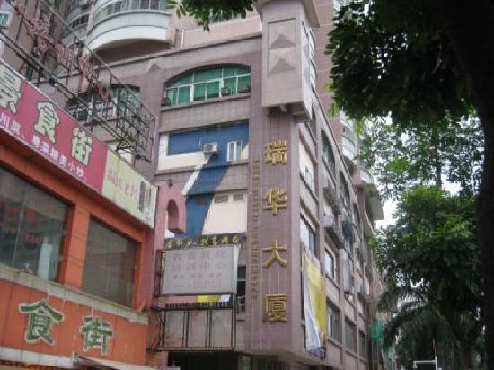 7 Days Inn (Guangzhou Huashi): 外景1