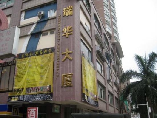 7 Days Inn (Guangzhou Huashi): 外景3