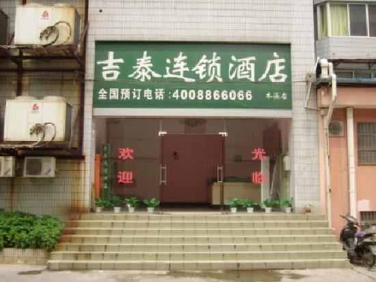 Jitai Hotel (Shanghai Yangpu Benxi Road)