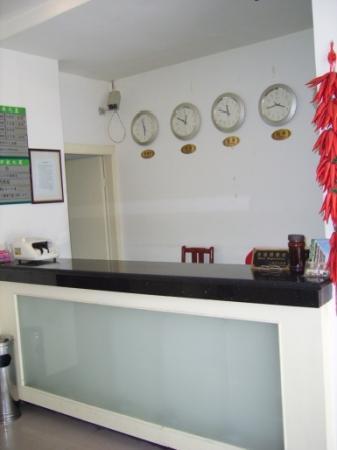 Wanxing Hostel: 大堂1
