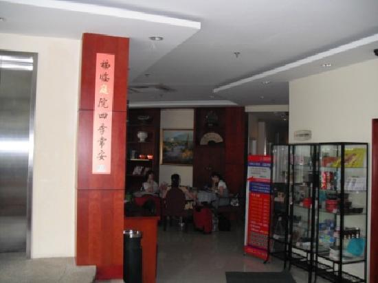 HomeInn Shanghai West Zhongshan Road International Gymnastics Center : 大堂1
