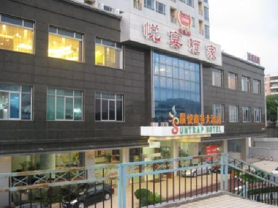 Chenyue Business Hotel: 外景2