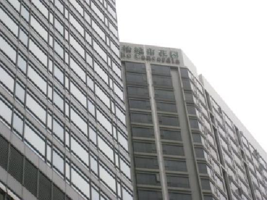 Zhongyi Hotel: 外景3