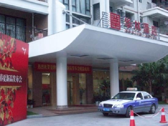 Hualin Hotel: 外景1