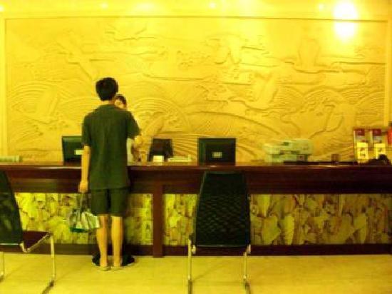 Hanting Xiamen Dongdu: 大堂1