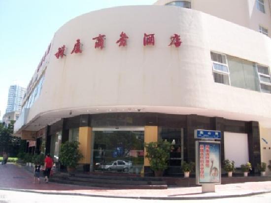 Hanting Xiamen Dongdu: 外景2
