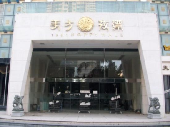 Tianfangyetan Junyi Club Hotel