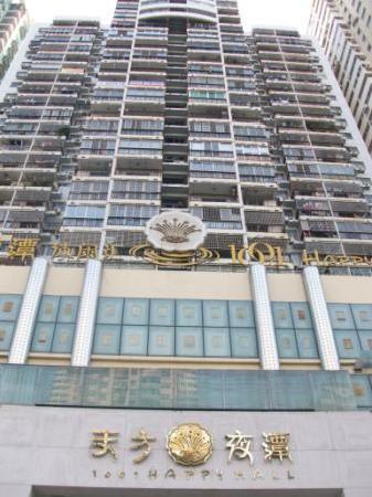 Tianfangyetan Junyi Club Hotel: 外景2