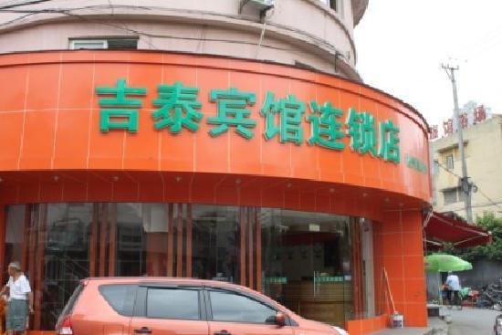 Tianli Hotel Shanghai Hailun Road Railway Station: 外景2