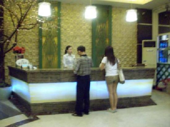 Lijing Hotel Huli District: 大堂1