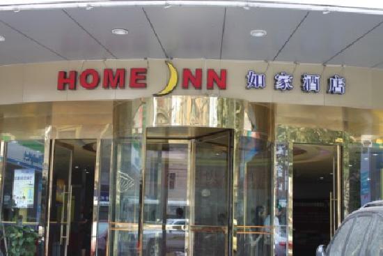 Home Inn Shanghai North Bund Dalian Road