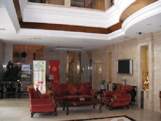 Ziyun Hotel: 大堂1