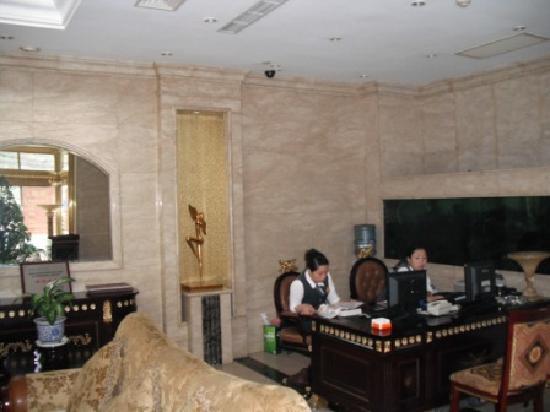 Ziyun Hotel: 大堂2