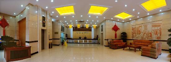 Changlin Hotel : 大堂
