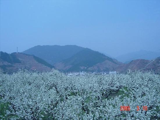 Lechang, Chine : 乐昌九峰风景