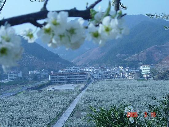 Lechang, Chine : 乐昌九峰一角