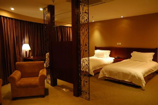 Zige Business Hotel: 豪华行政商务房2