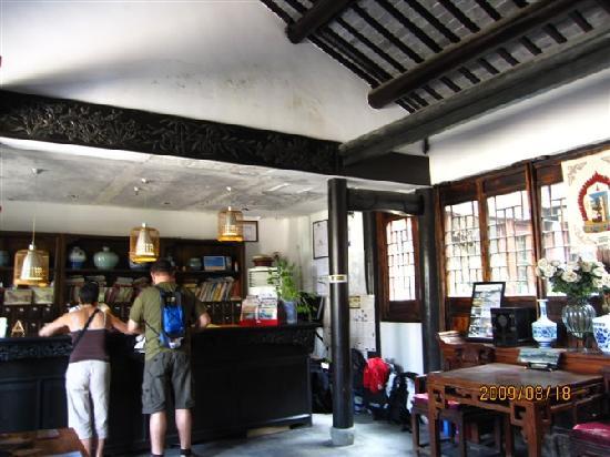 Suzhou Mingtown Suzhou Youth Hostel: 接待大厅