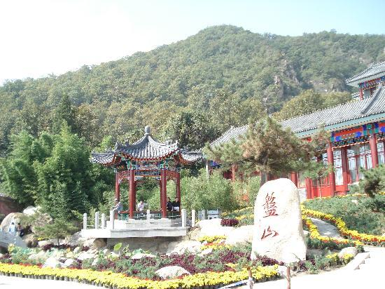 Mount Pan (Panshan) : 入口