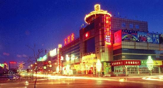 富豪大酒店 - 遼寧省、海城市の...