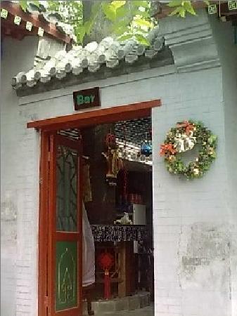 Beijing Best Hotel: 小情调的BAR