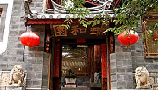 Zen Garden Hotel (Wuyi Yard): 2