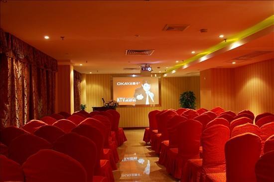 Nanzhou Hotel: 酒店会议室