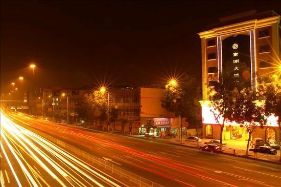 Nanzhou Hotel: 酒店外景
