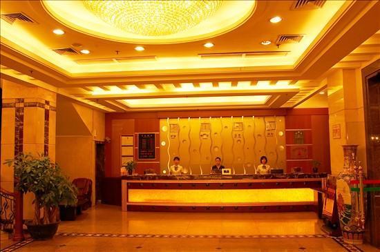 Nanzhou Hotel: 大堂一角
