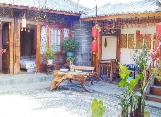 Hanshiguan Mansion House: 3