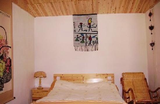 Mengxiangju Hostel: 2