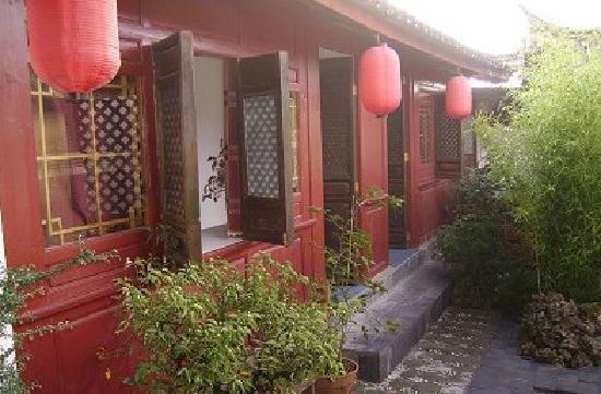 Mengxiangju Hostel: 4